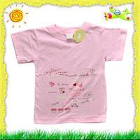 """Детская футболка """"Маленьке Сонечко"""", фото 1"""