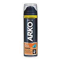 Пена для бритья ARKO Comfort 300 ml. Акционный большой объём 200+100ml бесплатно*