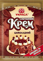 Крем сметанный крем «Шоколад» 70г.