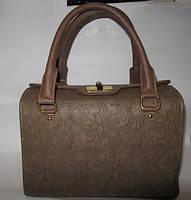 Cумка чемоданчик женская