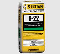 SILTEK F-22 Стяжка легковыравниваемая толщиной от 5 до 40 мм 25 кг.