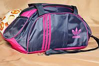 Спортивная сумка Adidas модель M-530.(Тёмно-синий+розовый). ХИТ ПРОДАЖ!!! Отличное качество - лучшая цена!, фото 1