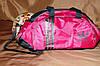 Спортивная сумка Adidas модель M-530.(Розовый+серый) ХИТ ПРОДАЖ!!! Отличное качество - лучшая цена!