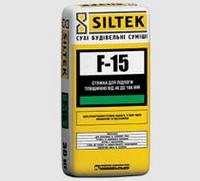 SILTEK F-15 Стяжка для пола толщиной от 40 до 100 мм 30 кг.