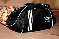 Спортивная сумка Adidas модель M-530. (Черный+белый) .ХИТ ПРОДАЖ!!! Отличное качество - лучшая цена!