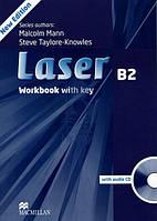 Laser B2 Third Edition Workbook with Key and CD Pack (тетрадь с ответами и диском)