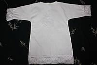 """Крестильная рубашка """" Элит """" для мальчика"""