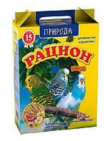 Сухой корм для волнистых попугаев Рацион Йод Сузирье 1,5кг, минимальный заказ 2 шт