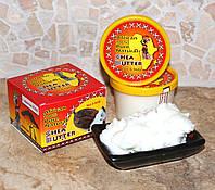 Масло ши карите с эфирными маслами, 100 г