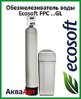 Фильтр обезжелезиватель воды Ecosoft FPС 1354 GL