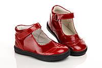 Туфли красные 23 (Д)
