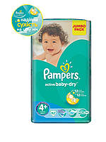 Подгузники Pampers Active Baby Maxi Plus 4+, 9-16 кг, 62 шт.