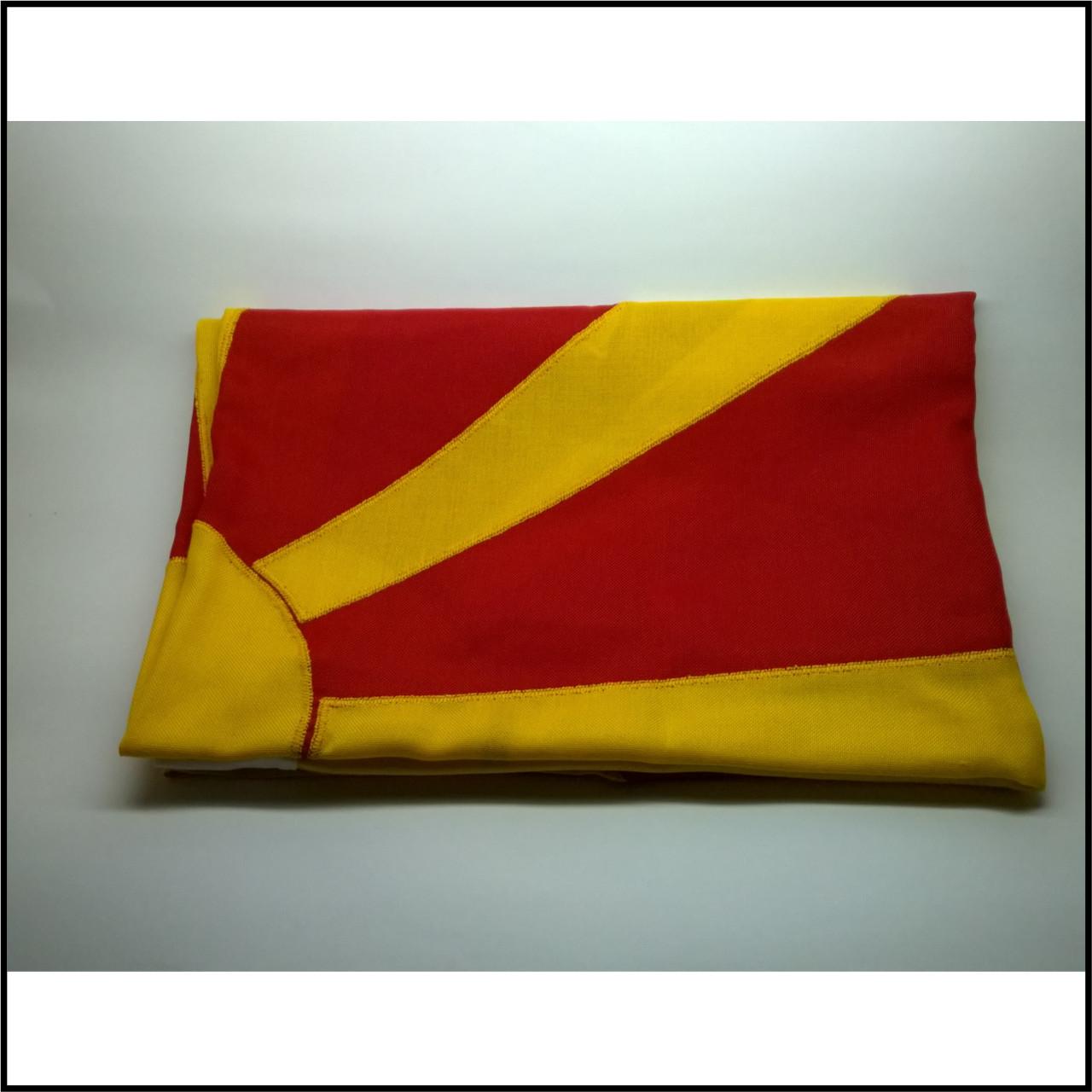 Прапор Македонії (Аплікація) - 1м*1.5м