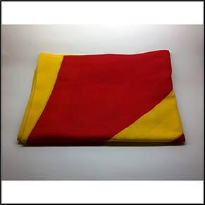 Прапор Македонії (Аплікація) - 1м*1.5м, фото 2