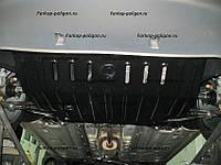 Защита картера LANCIA Ypsilon v-1,4  с-2008 г.