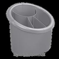 Подставка для столовых приборов (овал) Серый