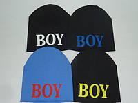 Детская трикотажная шапка BOY