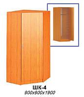 Шкаф угловой ШК-4 (мебель для гостиниц)