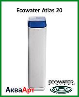 Фильтр умягчитель воды Ecowater Atlas 20