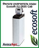 Фильтр умягчитель воды Ecosoft FU 0835 Cab