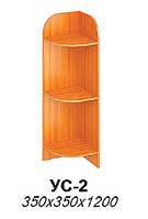 Угловая секция УС-2 (мебель для гостиниц)