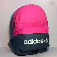 Спортивный рюкзак Adidas (юк 1)
