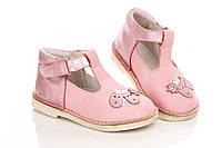 Туфли розовые 25 (Д)