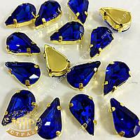 Стразы в золотых цапах Cobalt . Размер 8x13мм*1шт