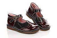 Туфли бордовые 25 (Д)