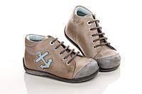 Ботинки серые 21 (М)
