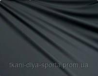 Термоткань темно-серая  (бифлекс с начесом)