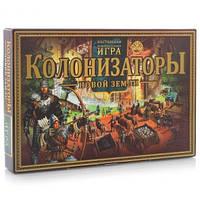 """Настольная игра """"Колонизаторы новой земли"""""""