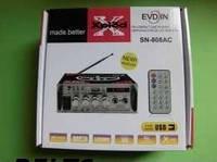 Усилитель звука UKC SN-805U - стерео усилитель