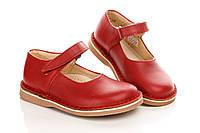 Туфли красные 24 (Д)