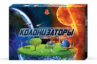 """Настольная игра """"Колонизаторы новых планет"""""""