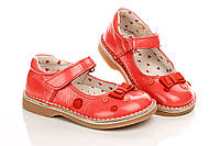 Туфли розовые 24 (Д)