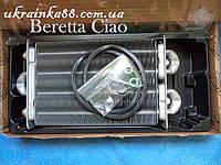 Газовый котел Beretta CIAO SMART Теплообменник BERETTA CIAO SMART 24