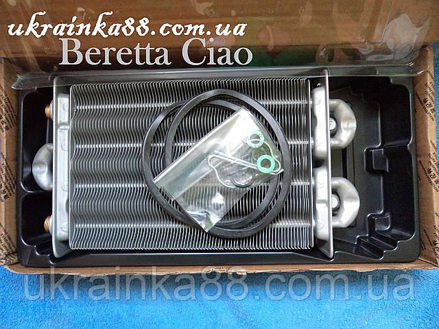 Купить теплообменник для газового котла беретта смарт Пластины теплообменника КС 13 Тюмень