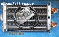 Теплообменник BERETTA CIAO SMART 24, фото 1
