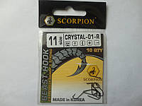 Крючок Scorpion Crystal-01 R №11