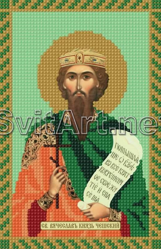 Святой вячеслав вышивка бисером