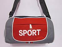 Сумка спорт 30*17*10  БОЛЬШОЙ выбор сумок
