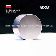 Супермагнит 8х8 мм