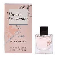 Женская туалетная вода Givenchy Un Air d'Escapade 5 ml