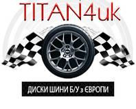 Б/у литі диски шини колеса резина зима літо R14 R15 R16 R17 з Європи
