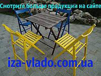 Набор складной деревянный «Жовто-блакитний»