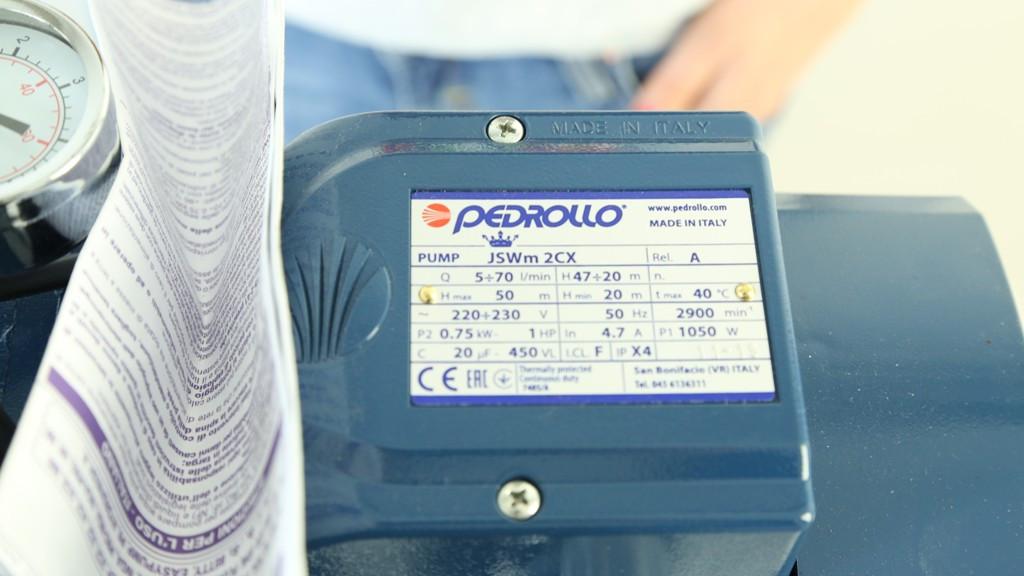 Насосная станция Pedrollo JSWm 2CX/50