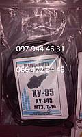 Ремкомплект гидроруля ХУ-85, ХУ-145