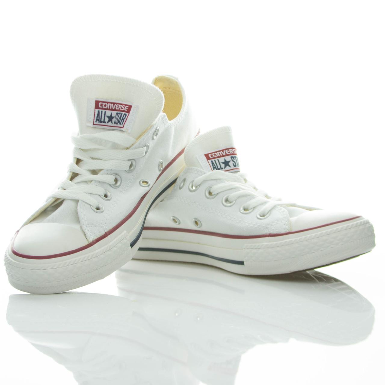Кеды белые Converse All Star