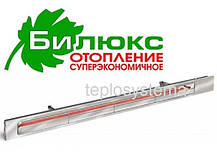Билюкс У 1000 инфракрасный обогреватель (Украина), фото 2